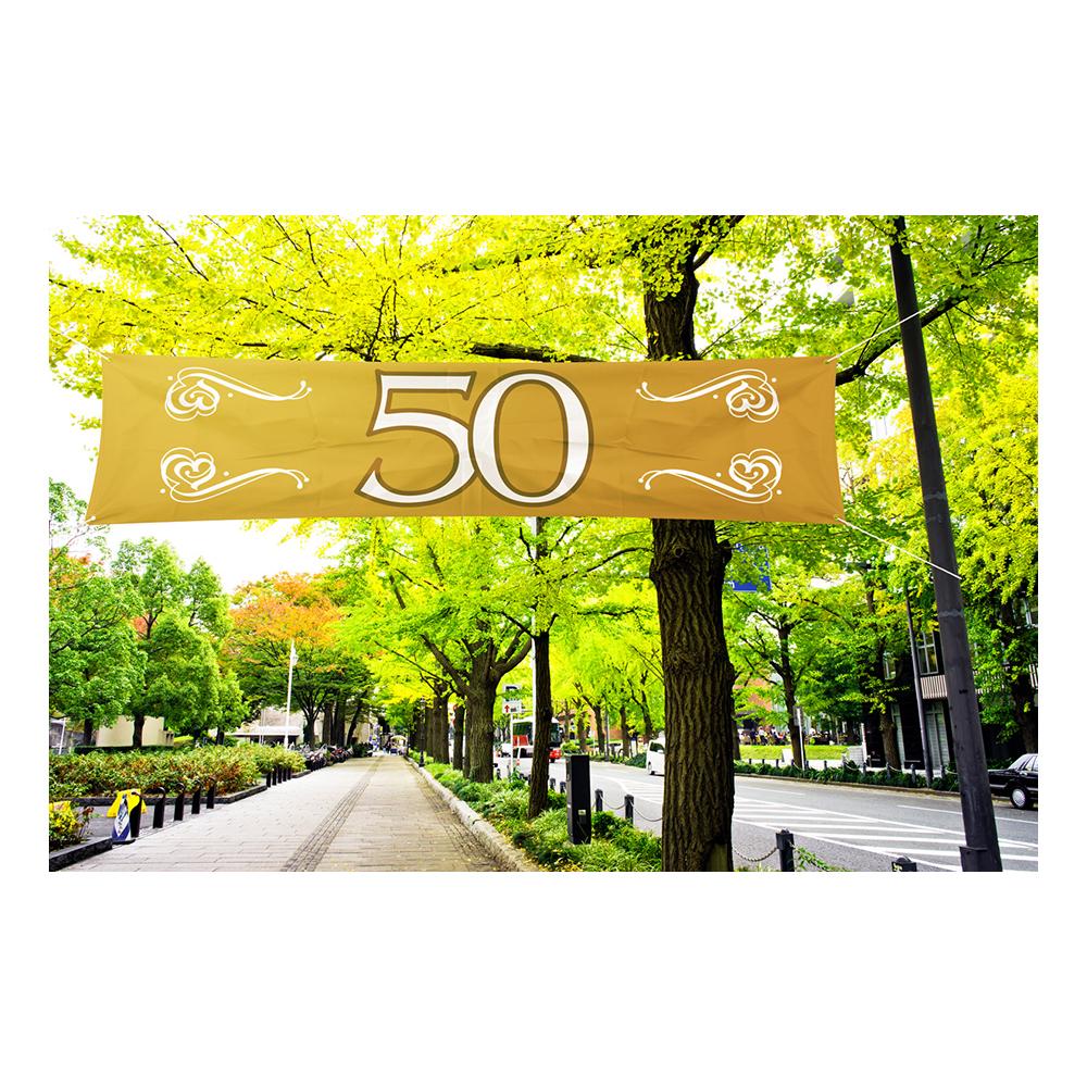 Banderoller 50-års Jubileum