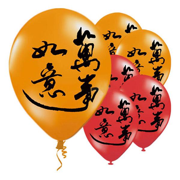Ballonger Kinesiskt Nyår - 10-pack