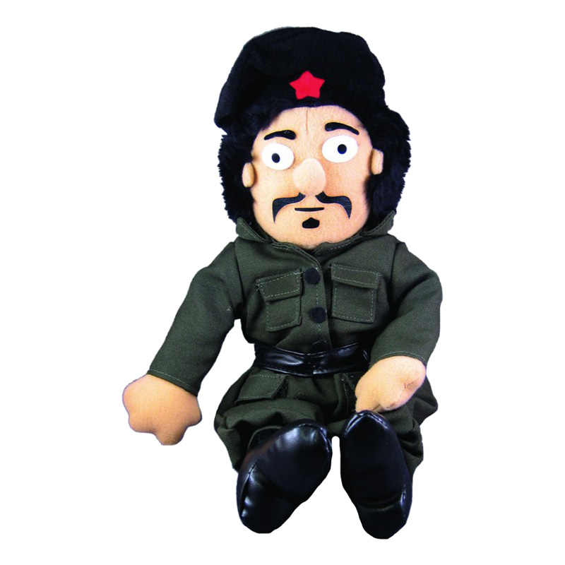 Che Guevara Mjukisdocka