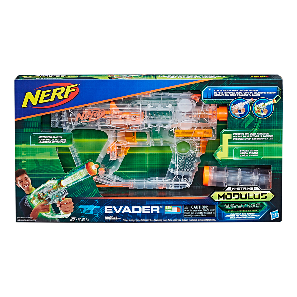 Nerf Shadow Ops Blaster