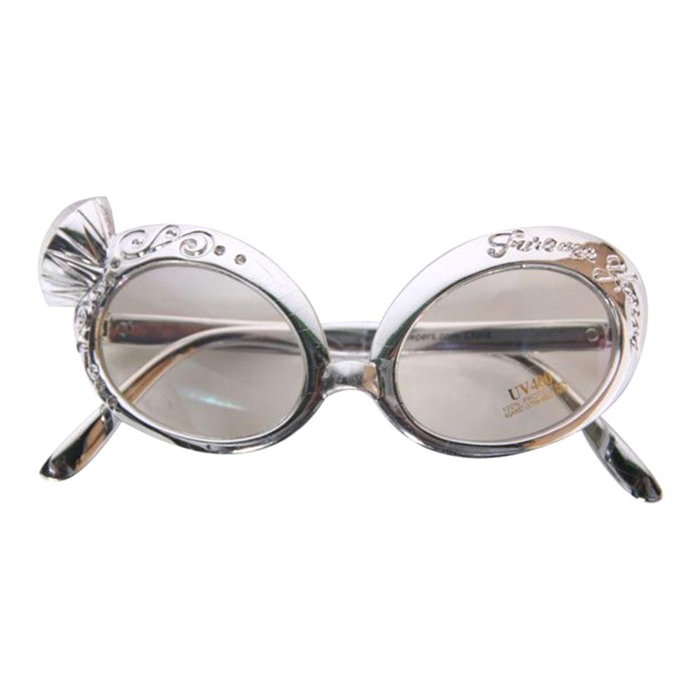 Silvriga Glasögon med Diamant