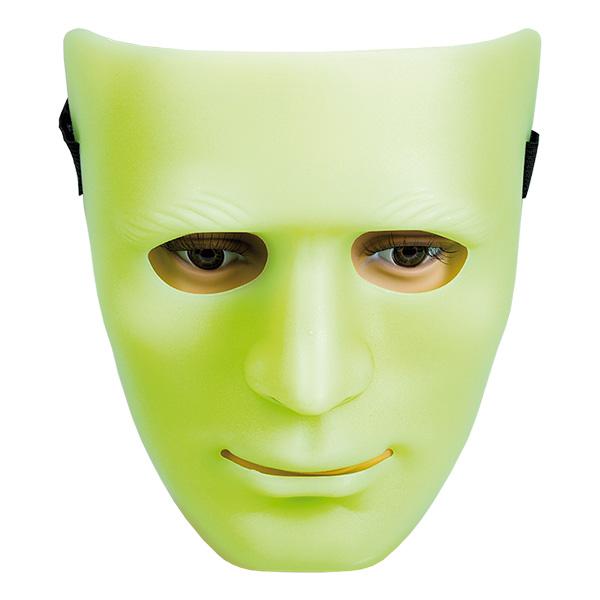 Nordkoreansk Diktator Stor Mask billigt online  7dfb269316607